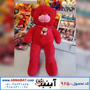 عروسک خرس قرمز خارجی