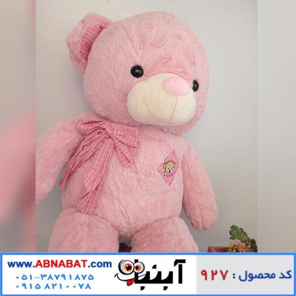 عروسک خرس صورتی خارجی