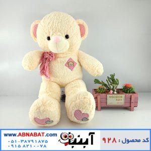 عروسک خرس شیری خارجی