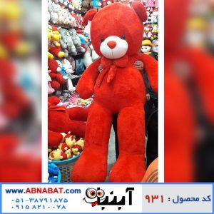 عروسک خرس قرمز تپل دو متری