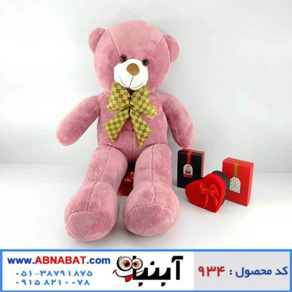 عروسک خرس صورتی پاپیون چرمی