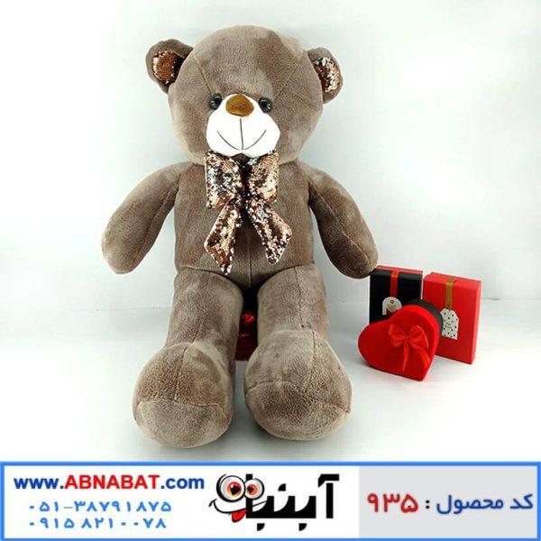 عروسک خرس نسکافه ای پاپیون پولکی