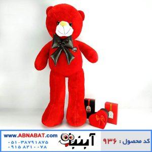 عروسک خرس قرمز پاپیون چرمی