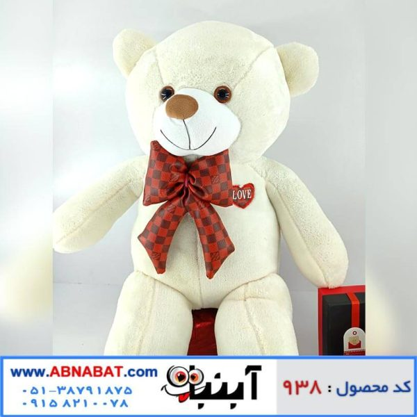 عروسک خرس سفید پاپیون چرمی