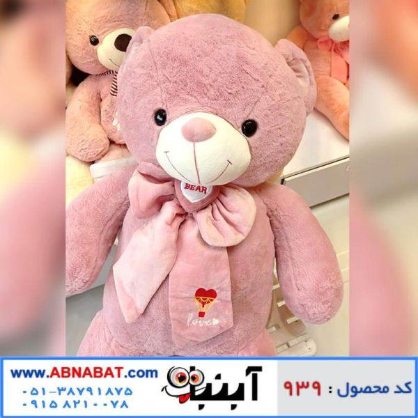 خرس صورتی خارجی پاپیون قلب دار