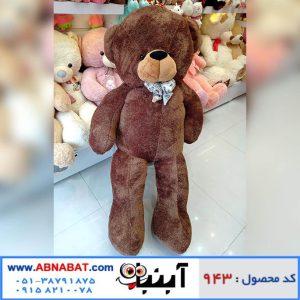 عروسک خرس قهوه ای 160 سانت