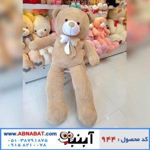 عروسک خرس کرمی دو متری