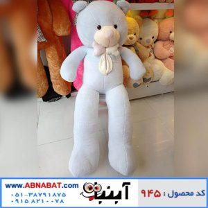 عروسک خرس سفید دو متری