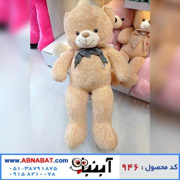 عروسک خرس خارجی کرمی 150 سانت