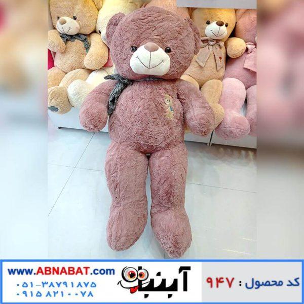 عروسک خرس خارجی یاسی 150 سانت