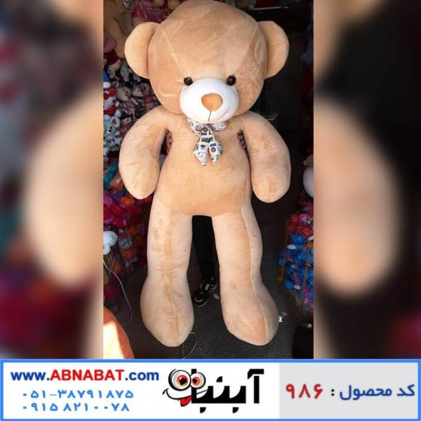عروسک خرس تپل نسکافه ای
