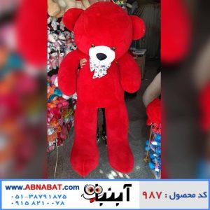 عروسک خرس تپل قرمز 170 سانت