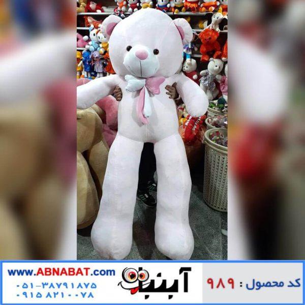 عروسک خرس صورتی 2 متری