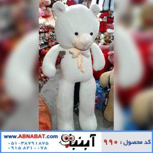 عروسک خرس سفید 2 متری