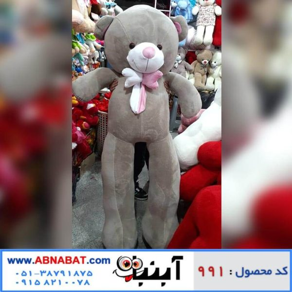 عروسک خرس شکلاتی 2 متری