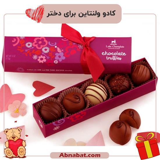 جعبه های حاوی شکلات و خوردنی های جذاب