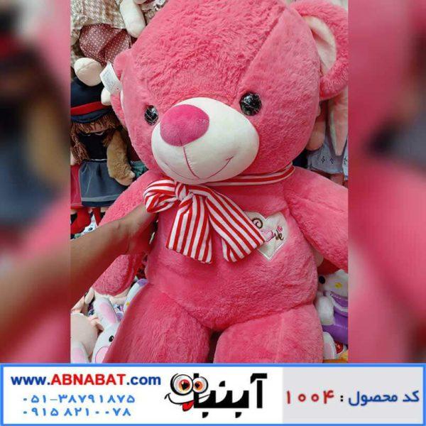 عروسک خرس صورتی 100 سانتی