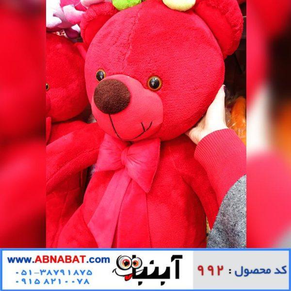 عروسک خرس تپل قرمز 110 سانت