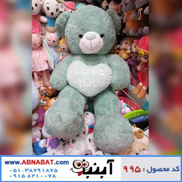 عروسک خرس سبز 120 سانتی