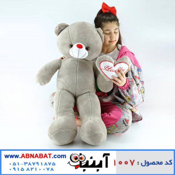 خرس 100 سانت قلب دار خاکستری