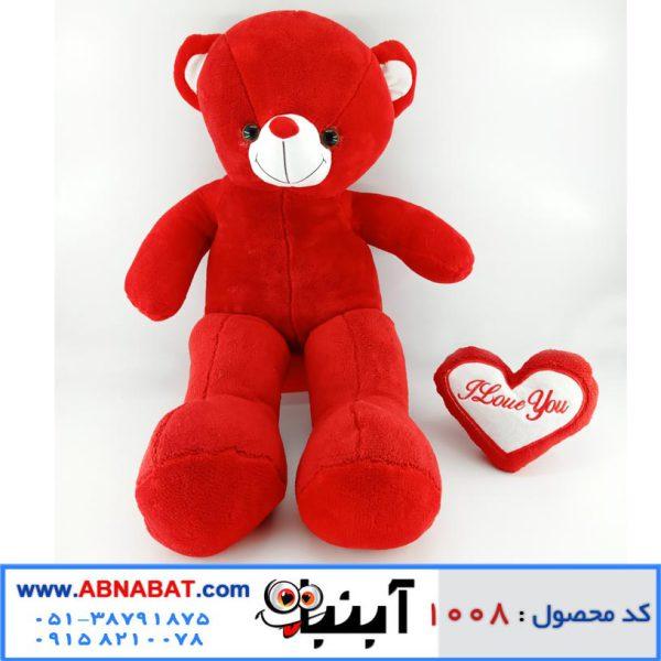 خرس 100 سانت قلب دار قرمز