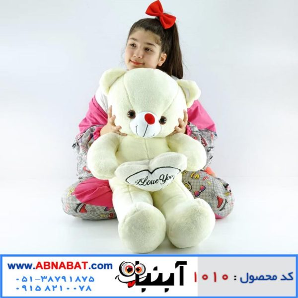 خرس 100 سانت سفید همراه با قلب اشانتیون