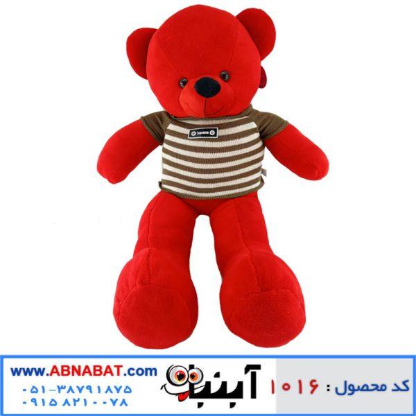 خرس 110 سانت لباس دار قرمز زیپ دار