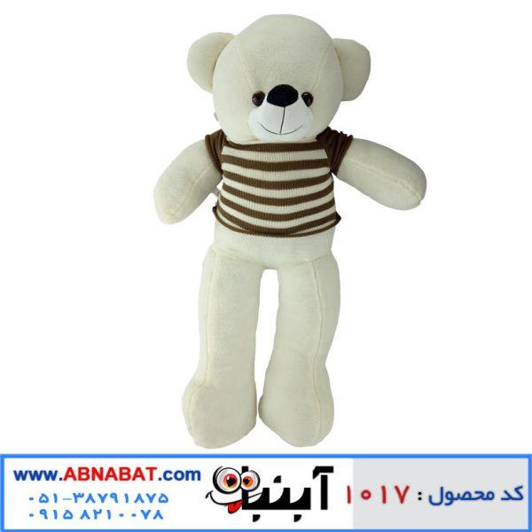 خرس 110 سانت لباس دار سفید زیپ دار