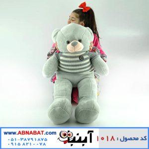 خرس 110 سانت لباس دار خاکستری زیپ دار