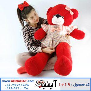 خرس 110 سانت لباس دار قرمز دخترانه زیپ دار