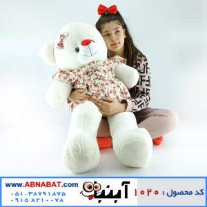 خرس 110 سانت لباس دار سفید دخترانه زیپ دار